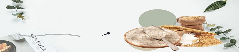 Flour , Rice Flour & Flour Mix