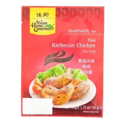 Asian Home Gourmet Thai Barbecue Chicken Marinade 50g