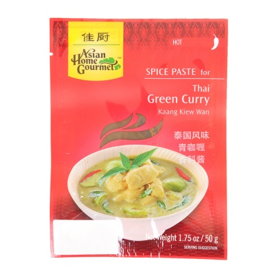 Asian Thai Green Curry Spice Paste 50g