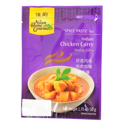 Asian Home Gourmet Indian Chicken Curry Spice Paste 50g