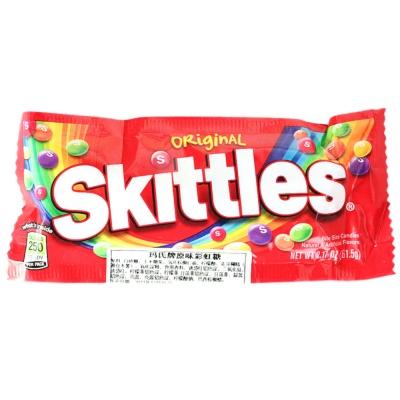 Skittles Orignial Bite Size Candies 61.5