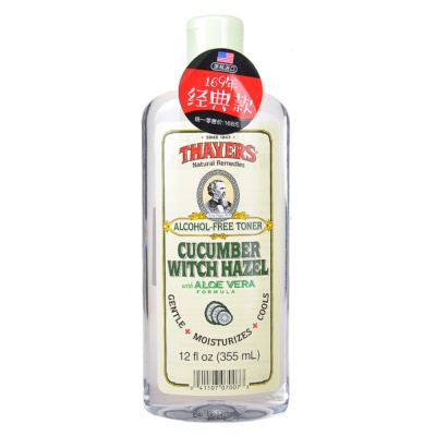 Thayers Cucumber Witch Hazel Toner 35ml