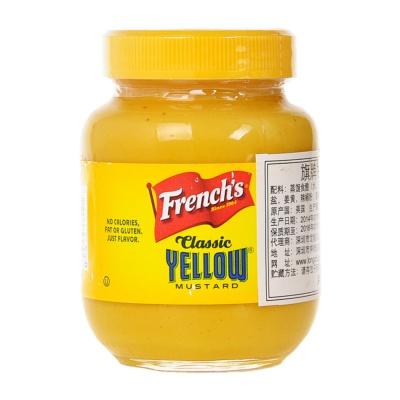 French'S Classic Yellow Mustard 170g
