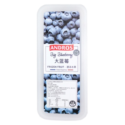 Andros Frozen Big Blueberry 700g