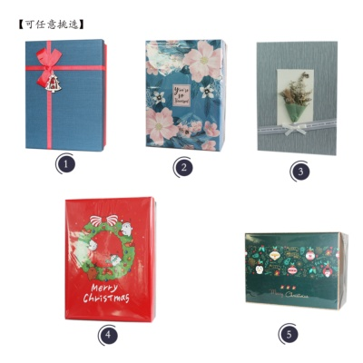 Rectangular Gift Boxes(Big Size) 1p