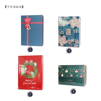 Rectangular Gift Boxes(Medium Size) 1p