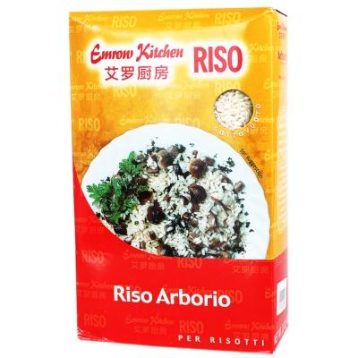Emrow Kitchen Italian Rice 1kg