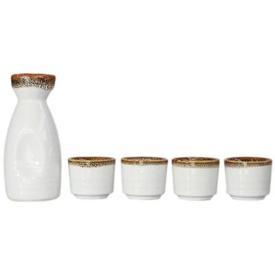 Japanese-Style Ceramic Jug&Cups-Kuibai