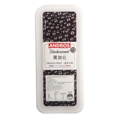 Andros Frozen Blackcurrant 700g