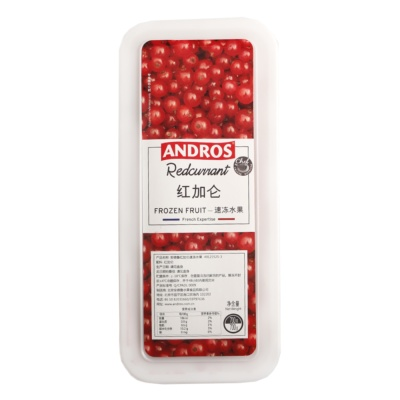Andros Frozen Redcurrant 700g