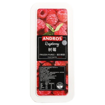 Andros Raspberry Frozen Purees 1kg