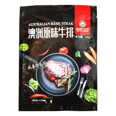 HonDo Beef Australian Basic Steak 130g