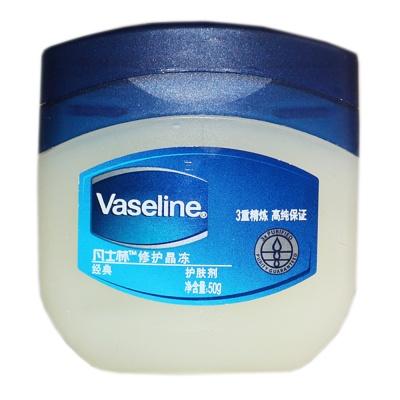 Vaseline Repair Skin Care 50g