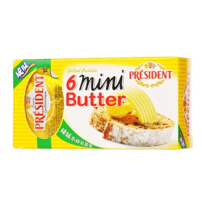 President 6 Mini Salted Butter Portions (80% Fdm) 10g*6