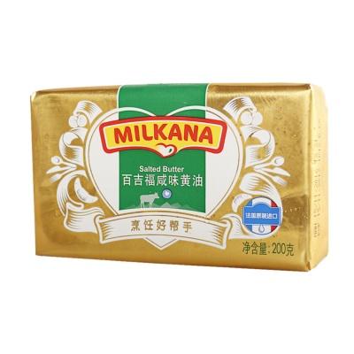 Milkana Salted Butter 200g