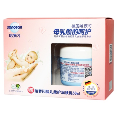 Sanosan Baby Care Cream 150ml