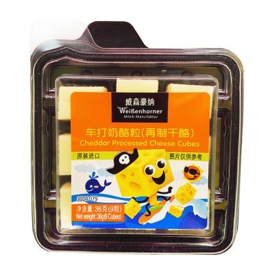Weibenhorner Cheddar Processde Cheese Cubes 36g