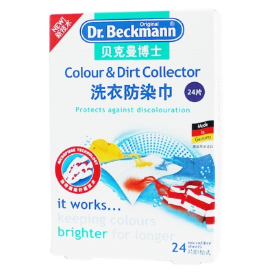 Dr.Beckmann Colour & Dirt Collector 24p