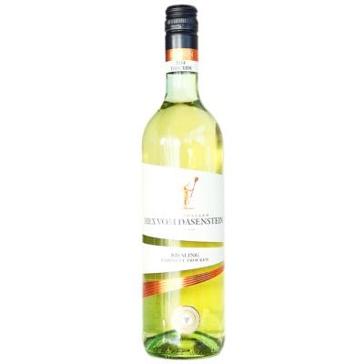 Baden Winzerkeller Riesling White Wine 750ml