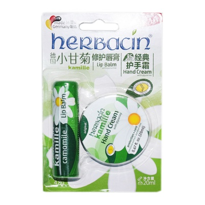 Herbacin Camomile Lip Cream & Glycerine Handcream 4.8g+20ml