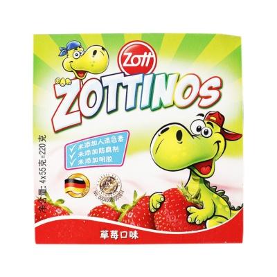 Zott Yogurt (Straberry) 55g