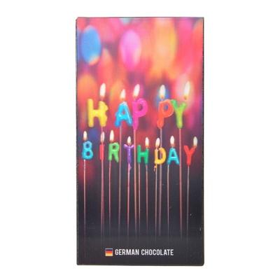 Tessi 50% Cocoa Dark Chocolate (Birthday Gift Box) 100g