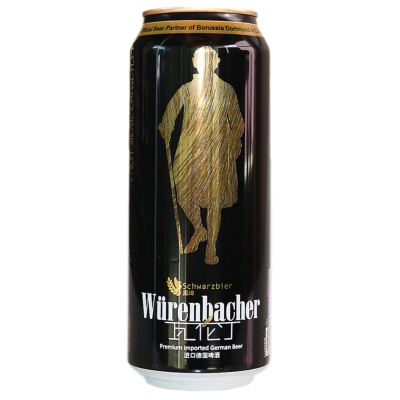 Würenbacher Black Lager 500ml