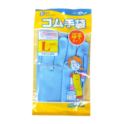 Pocket Thickened Gloves L 1pair
