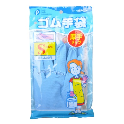 Pocket Thickened Rubber Gloves(S)