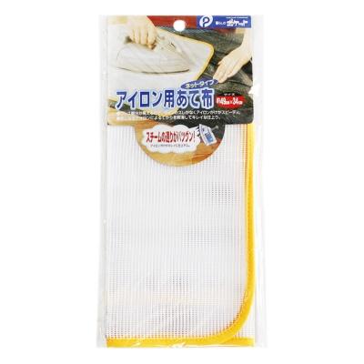 Pocket Ironing Placemat 49*34cm