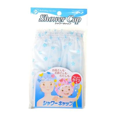 Pocket Shower Cap 9.5*14.5