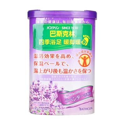 Bathclin Lavender Flavor Feet Bath Salt 690g