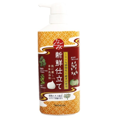 Bathclin Herbal Shower Gel (Citrus) 600ml
