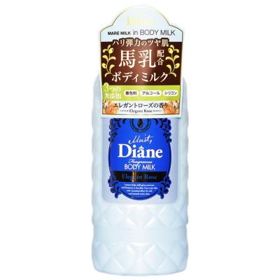 Diane Body Milk(Elegant Rose Fragrance) 250ml