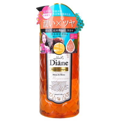 Moist Diane Moroccan Oil Moist Shampoo 500ml