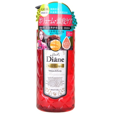 Diane Morocco Argan Oil Scalp Shampoo 500ml