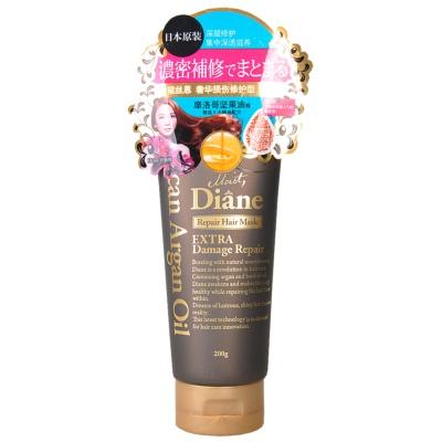 Moist Diane Moroccan Argan Oil Repair Hair Mask 200g