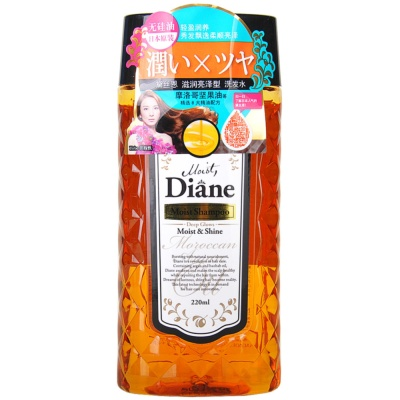 Diane Moroccan Oil Moist Shampoo 220ml