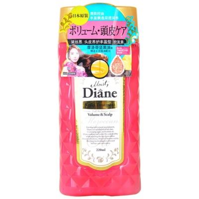 Diane moroccan scalp treatment conditioner 220ml