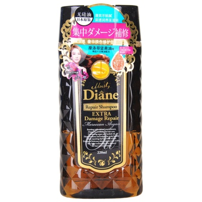 Diane Moroccan Oil Repair Shampoo 220ml
