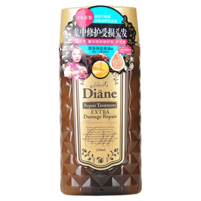 Diane moroccan repair treatment conditioner 220ml