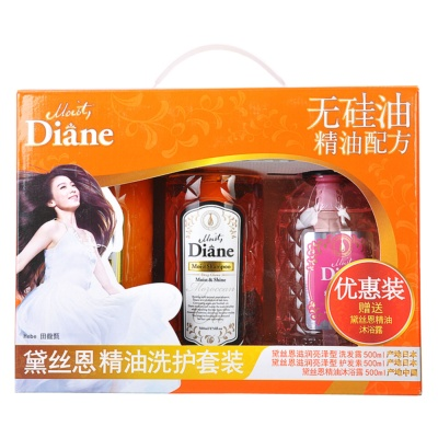 Moist Diane Essential oil Wash Protect Suit 500ml*3