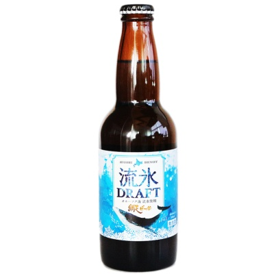 Abashiri Brewery Draft Beer 330ml