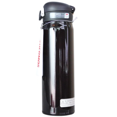 Thermos Insulation Kettle(Black Purple)