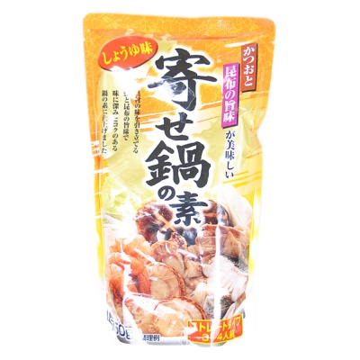 Assorted Hot Pot Soup (Soy Sauce Flavor) 750g