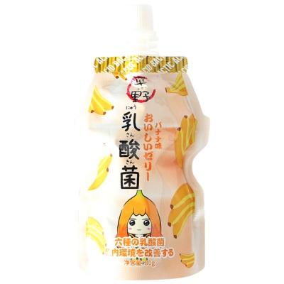 Hirano Lactobacillus Jelly Banana Flavor 80g