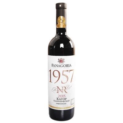 Fannagoria Sweet Red Wine 750ml