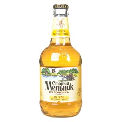 (Beer) 450ml