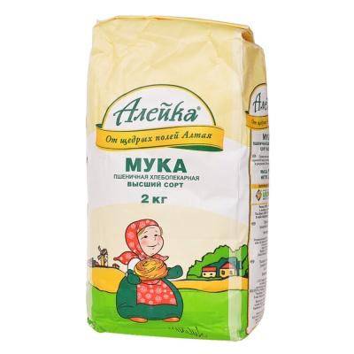 Highest-grade Bread Baking Wheat Flour 2kg
