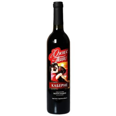 南探戈半甜红葡萄酒 700ml